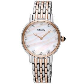 Дамски часовник Seiko - SFQ806P1