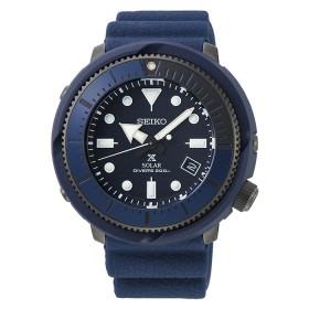 Мъжки часовник Seiko Prospex Diver's Solar - SNE533P1
