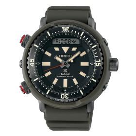 Мъжки часовник Seiko Prospex Solar - SNJ031P1