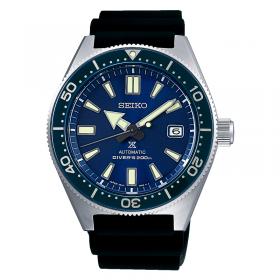 Мъжки часовник Seiko Prospex - SPB053J1