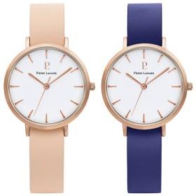 Дамски часовник Pierre Lannier Reversible - 004F905
