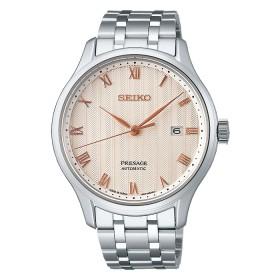 Мъжки часовник Seiko Presage - SRPF45J1
