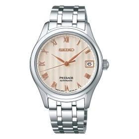 Дамски часовник Seiko Presage - SRPF47J1