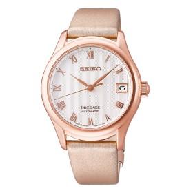 Дамски часовник Seiko Presage - SRPF50J1