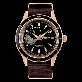 Мъжки часовник Seiko Presage Automatic - SSA426J1