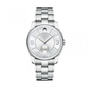 Дамски часовник Movado Movado LX - 606618