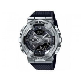 Мъжки часовник Casio G-Shock - GM-110-1AER