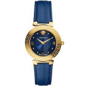 Дамски часовник Versace Daphnis - V1604 0017