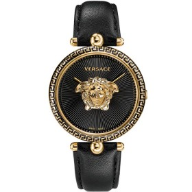 Дамски часовник Versace Pallazo Empire - VCO02 0017