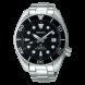 Мъжки часовник Seiko International Edition Prospex Sumo Automatic - SPB101J1