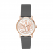 Дамски часовник DKNY SOHO - NY2764