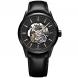 Мъжки часовник Raymond Weil Skeleton - 2715-BKC-20021