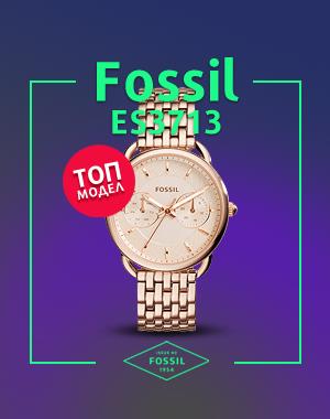 Дамски часовник Fossil - ES3713