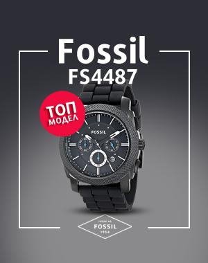FOSSIL - MACHINE FS4487